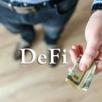 ما هو التمويل اللامركزي (DeFi) وما سبب أهميّته الكبيرة في القطاع المالي؟