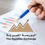 كيفية شراء اسهم في البورصة المصرية