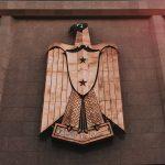 شركات التداول الموثوقة في مصر